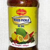 Shezan mixed pickle in oil