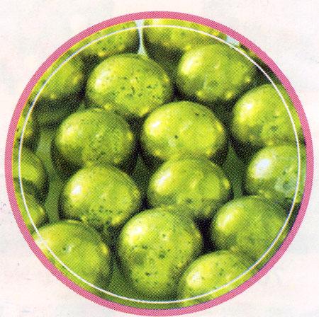 Бисер кондитерский Зеленый 5 мм(от 20 до 50 штук)