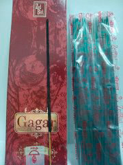 благовония Gagar premium incense sticks