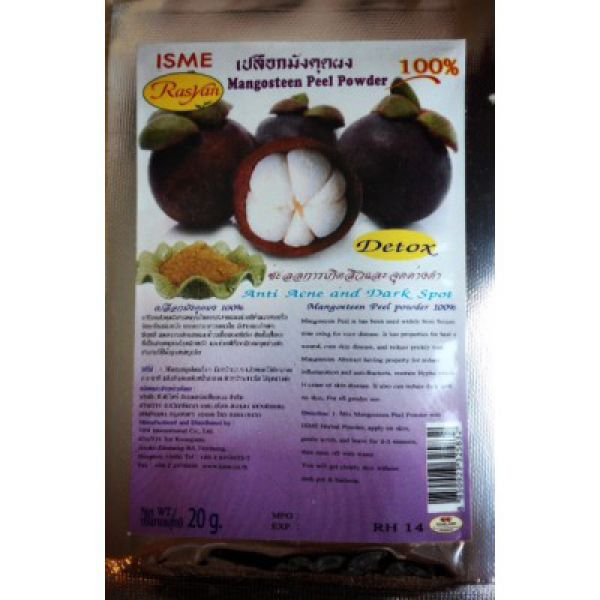 Маска мангостин порошок \ Mask Mangosteen